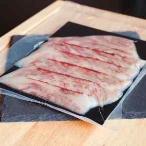 Faux filet de Wagyu (découpe japonaise)